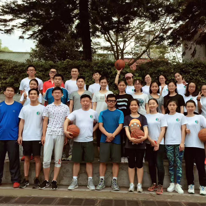 Friendship Cup Basketball Match-友谊篮球赛